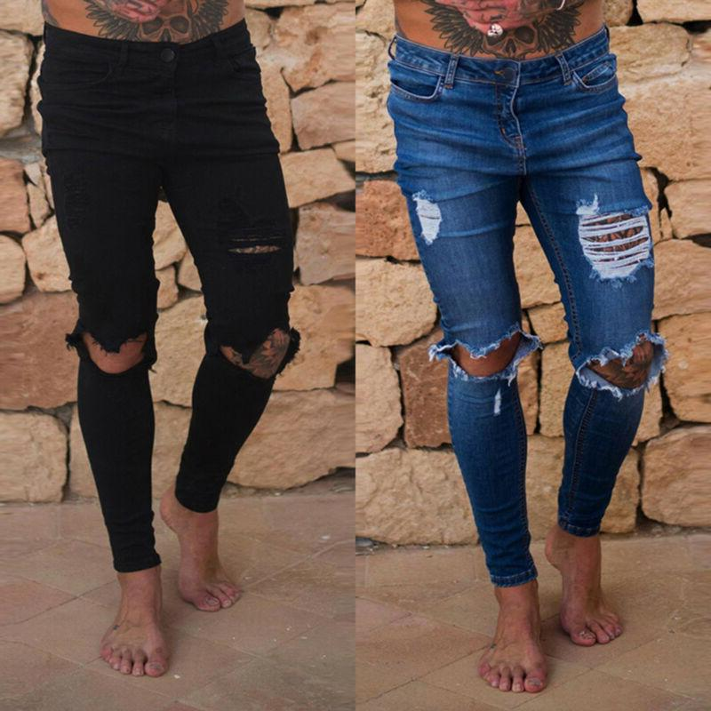 mens skinny jeans ripped stretch fit denim